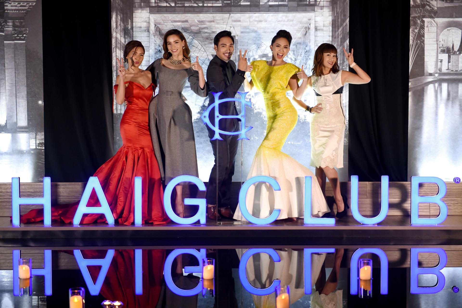 Guests at HAIG CLUB™ Shanghai1
